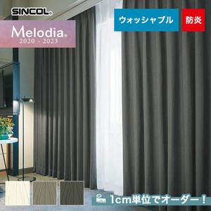 オーダーカーテン シンコール Melodia (メロディア) ML3051~3053
