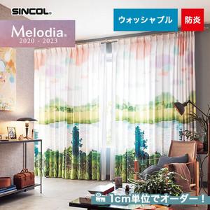 オーダーカーテン シンコール Melodia (メロディア) ML3069