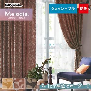 オーダーカーテン シンコール Melodia (メロディア) ML3070~3072