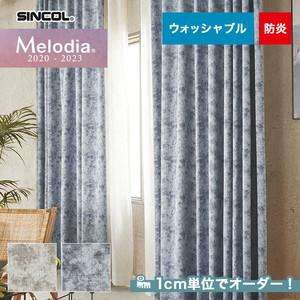 オーダーカーテン シンコール Melodia (メロディア) ML3077・3078