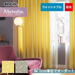 オーダーカーテン シンコール Melodia (メロディア) ML3079・3080