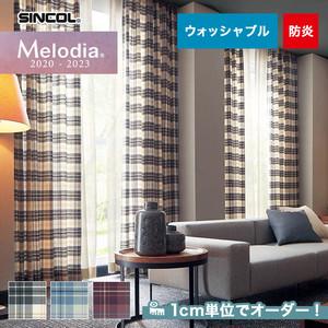 オーダーカーテン シンコール Melodia (メロディア) ML3083~3085