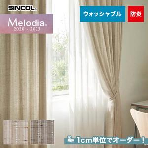 オーダーカーテン シンコール Melodia (メロディア) ML3091・3092