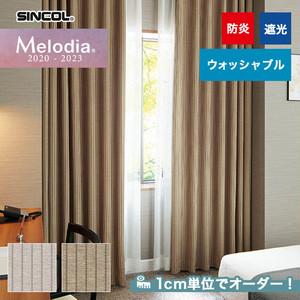 オーダーカーテン シンコール Melodia (メロディア) ML3095・3096