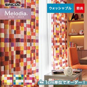 オーダーカーテン シンコール Melodia (メロディア) ML3103~3105