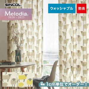 オーダーカーテン シンコール Melodia (メロディア) ML3106・3107