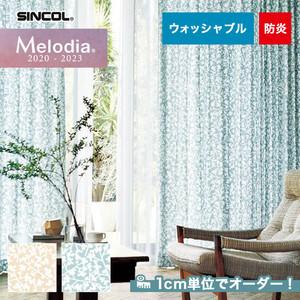 オーダーカーテン シンコール Melodia (メロディア) ML3108・3109