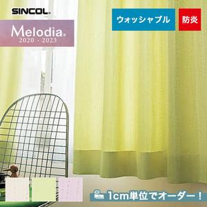 オーダーカーテン シンコール Melodia (メロディア) ML3113~3115