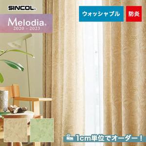 オーダーカーテン シンコール Melodia (メロディア) ML3116・3117
