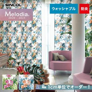 オーダーカーテン シンコール Melodia (メロディア) ML3122・3123