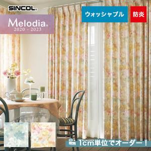 オーダーカーテン シンコール Melodia (メロディア) ML3128・3129