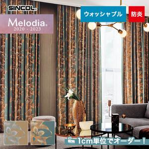 オーダーカーテン シンコール Melodia (メロディア) ML3143・3144