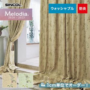 オーダーカーテン シンコール Melodia (メロディア) ML3149・3150