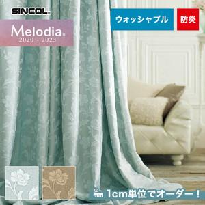 オーダーカーテン シンコール Melodia (メロディア) ML3151・3152