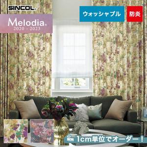オーダーカーテン シンコール Melodia (メロディア) ML3153・3154