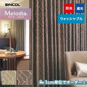 オーダーカーテン シンコール Melodia (メロディア) ML3155・3156