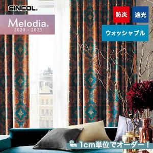 オーダーカーテン シンコール Melodia (メロディア) ML3157