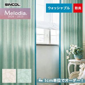オーダーカーテン シンコール Melodia (メロディア) ML3164・3165