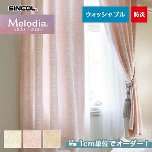 オーダーカーテン シンコール Melodia (メロディア) ML3166~3168
