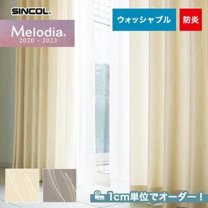 オーダーカーテン シンコール Melodia (メロディア) ML3173・3174