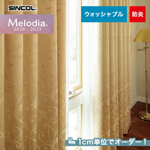 オーダーカーテン シンコール Melodia (メロディア) ML3175