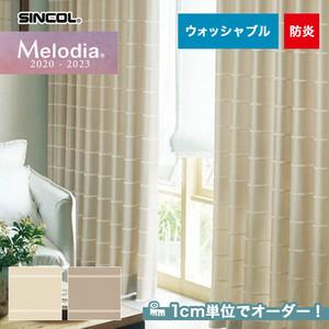 オーダーカーテン シンコール Melodia (メロディア) ML3178・3179