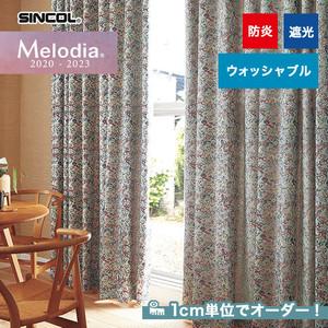 オーダーカーテン シンコール Melodia (メロディア) ML3207