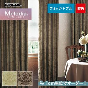オーダーカーテン シンコール Melodia (メロディア) ML3214・3215
