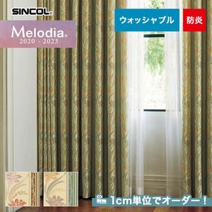 オーダーカーテン シンコール Melodia (メロディア) ML3216・3217