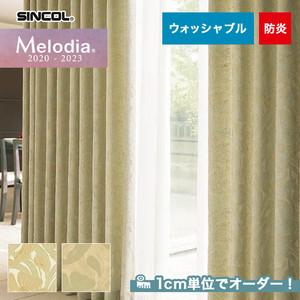 オーダーカーテン シンコール Melodia (メロディア) ML3227・3228