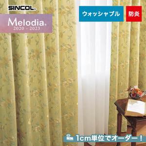 オーダーカーテン シンコール Melodia (メロディア) ML3229