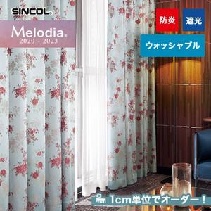 オーダーカーテン シンコール Melodia (メロディア) ML3245