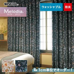 オーダーカーテン シンコール Melodia (メロディア) ML3246・3247