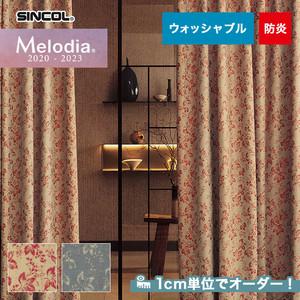 オーダーカーテン シンコール Melodia (メロディア) ML3248・3249
