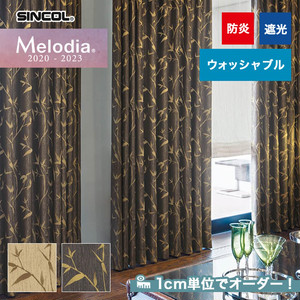 オーダーカーテン シンコール Melodia (メロディア) ML3250・3251