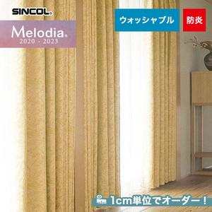 オーダーカーテン シンコール Melodia (メロディア) ML3254