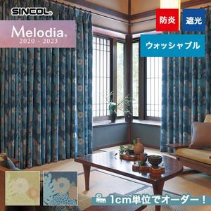 オーダーカーテン シンコール Melodia (メロディア) ML3257・3258