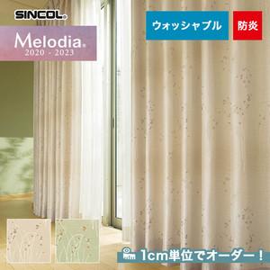 オーダーカーテン シンコール Melodia (メロディア) ML3259・3260