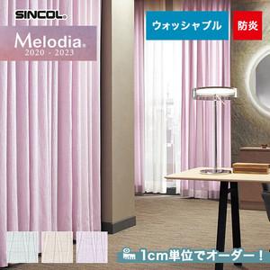オーダーカーテン シンコール Melodia (メロディア) ML3285~3287