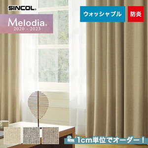 オーダーカーテン シンコール Melodia (メロディア) ML3336~3338