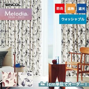 オーダーカーテン シンコール Melodia (メロディア) ML3370・3371