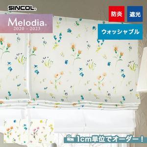 オーダーカーテン シンコール Melodia (メロディア) ML3374・3375