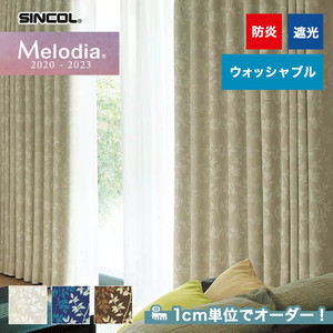 オーダーカーテン シンコール Melodia (メロディア) ML3376~3378