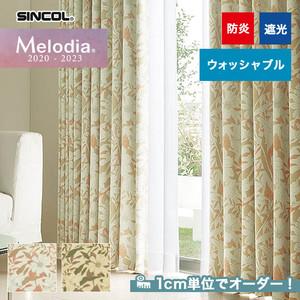 オーダーカーテン シンコール Melodia (メロディア) ML3381・3382