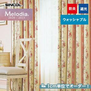 オーダーカーテン シンコール Melodia (メロディア) ML3383