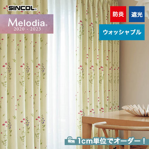 オーダーカーテン シンコール Melodia (メロディア) ML3384
