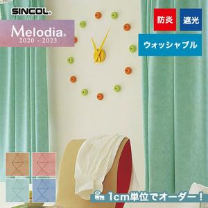 オーダーカーテン シンコール Melodia (メロディア) ML3385~3388