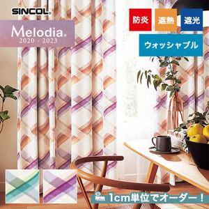 オーダーカーテン シンコール Melodia (メロディア) ML3391・3392