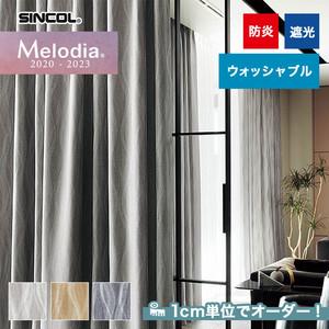 オーダーカーテン シンコール Melodia (メロディア) ML3393~3395