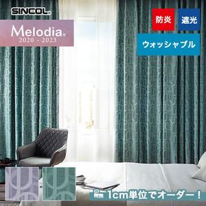 オーダーカーテン シンコール Melodia (メロディア) ML3396・3397